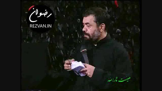 جلسات | حاج محمود کریمی | شب چهارم محرم 93 (1)