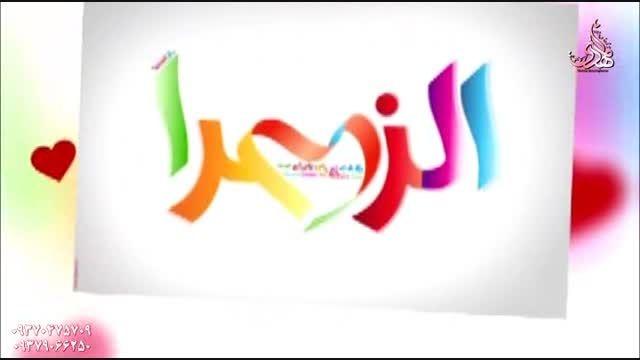جدیدترین مداحی حاج محمود کریمی - ولادت حضرت زهرا(س)