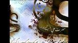 تواشیح عید غدیر