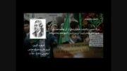 امام حسین از دیدگاه غیر مسلمانان