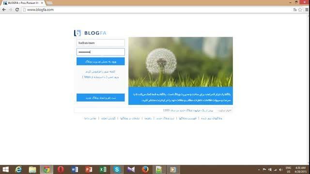 هک شدن سایت تقلبی هک و امنیت هدبن تیم.....