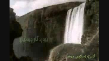 سامی یوسف نشید امتی ( زیر نویس فارسی) بسیار زیبا