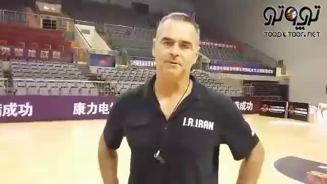مصاحبه با سرمربی تیم ملی بسکتبال