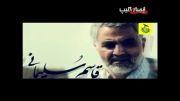 نماهنگ حزب الله عراق درباره سردار سلیمانی