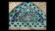 سوخته کاری چوب (نقاشی چوب سوز) استاد علی اکبر نصرآبادی