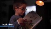 قدر انرژی را بدانیم - ویدئو تولید انرژی