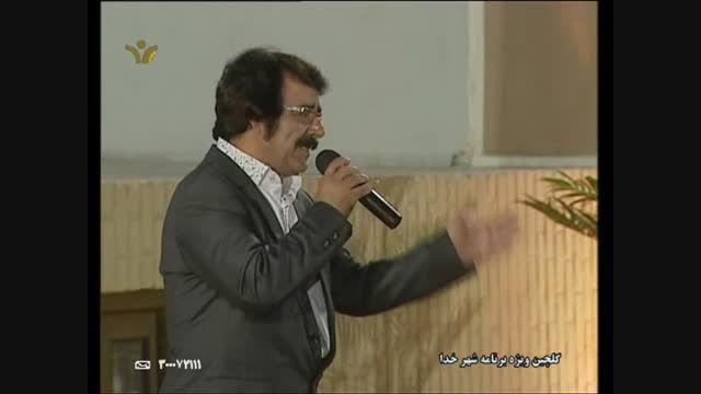 صیاد - خواننده علیرضا افتخاری