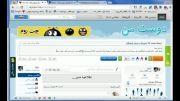 اموزش استفاده از فینگلیش در جامعه مجازی دوستان سپیدار