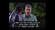 قسمتی از سریال ویلای من با دوبله ترکی آذری - 2