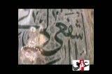 ولادت حضرت معصومه(س)-حاج محمد رضا طاهری-عقیق-