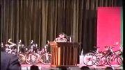 دوچرخه و سایر جوایز اهدائی مهنور در همایش طوق زرین 2 - 1