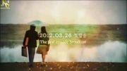 تیزر فیلم کره ای باران عشق(love rain)