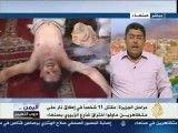 سرکوب مردم بحرین