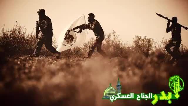 عملیات رزمندگان سپاه بدر عراق در سوریه