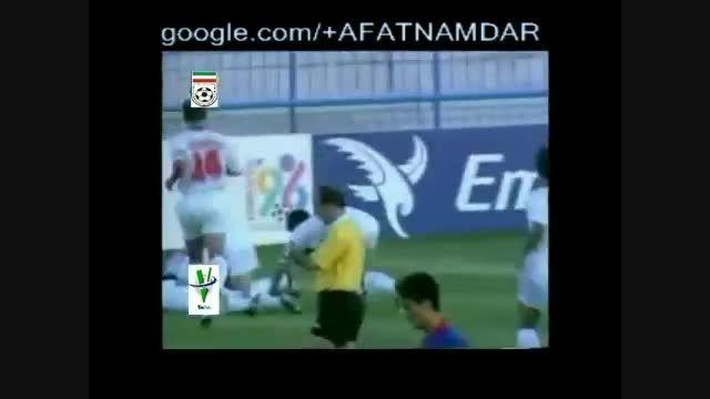 بازی فوتبال تاریخی ایران و کره ی جنوبی