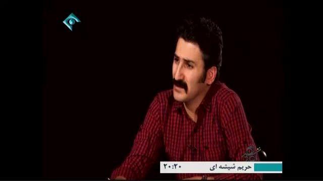 ممیزی شعر و ترانه،بغض چشمات، رضا صادقی