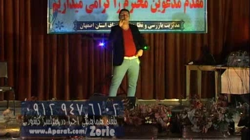 """فست فود """"علی دایی"""" در اصفهان!! مصاحبه تلفنی فردوسی پور"""
