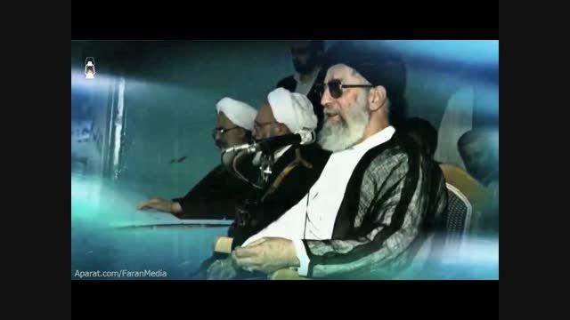 راز قطعنامه - چه کسانی جام زهر را به امام نوشاندند؟!