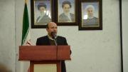 جلسه شورای اداری شهرستان شهریار با حضور وزیر بهداشت