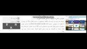 پربازدید ترین ویدیو من تو 5سال من توی آپارات