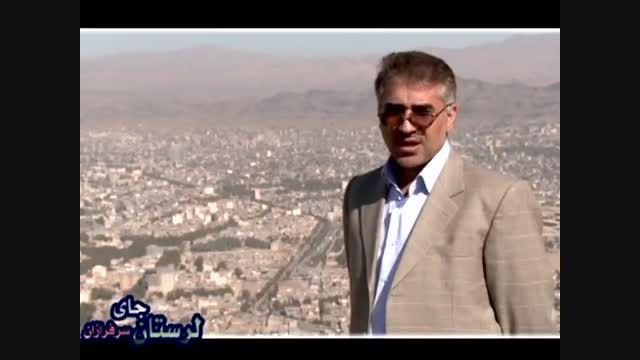 فیلم انتخاباتی سردار درویش وند- جغرافیای لرستان- (6)
