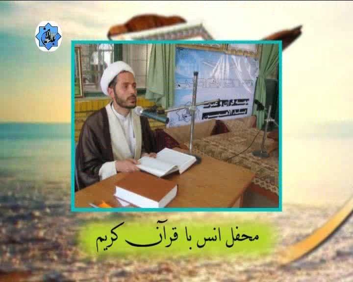 آشنایی با موسسه قرآن و عترت بلدالامین