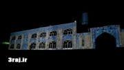 نماهنگ سه بعدی آزادسازی خرمشهر در باغ موزه دفاع مقدس تهران