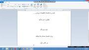 ایجاد ایمیل در یاهو بدون ترفند و دور زدن تحریم