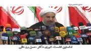 نخستین نشست خبری دکتر حسن روحانی