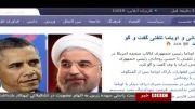 گفتگوی تلفنی باراک اوباما و حسن روحانی