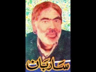 اهنگ افغانی قدیمی افسوس از استاد ساربان