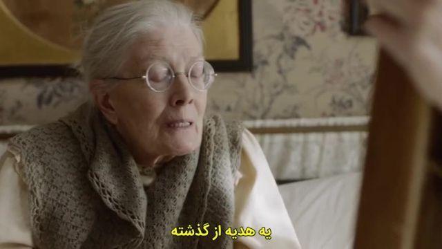 فیلم خانم لوری و پسر 2019 زیرنویس چسبیده فارسی