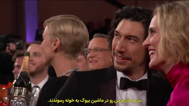 مراسم گلدن گلوب آواردز The 77th Annual Golden Globe Awards 2020  زیرنویس چسبیده