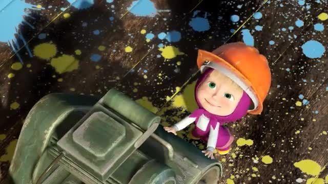 دانلود انیمیشن ماشا و میشا - قسمت 600