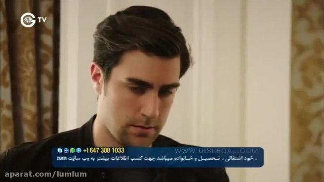 دانلود سریال ترکی فضیلت خانم و دخترانش با دوبله فارسی - قسمت 163