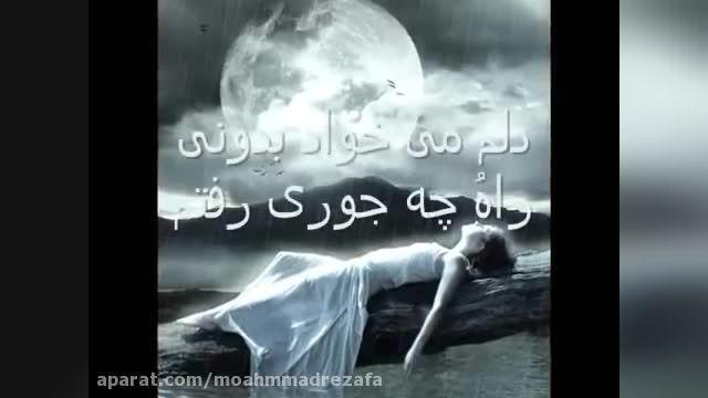 دانلود آهنگ عروس من از محسن چاوشی (کیفیت بالا)