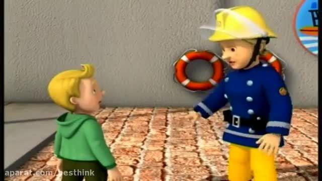 دانلود انیمیشن زیبای سام آتش نشان قسمت 73