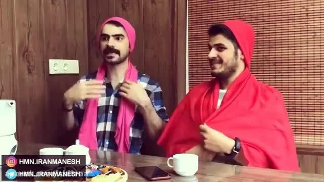 هومن ایرانمنش - قسمت طرز برخورد دختر ها و پسر ها با پیشنهاد جنس مخالف