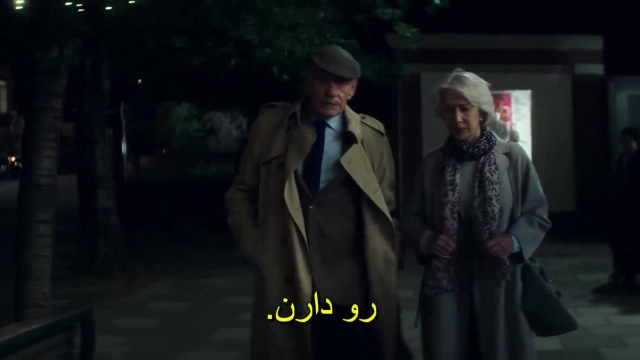 فیلم دروغگوی خوب 2019 زیرنویس چسبیده فارسی