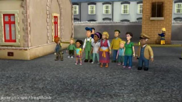 دانلود انیمیشن زیبای سام آتش نشان قسمت 83