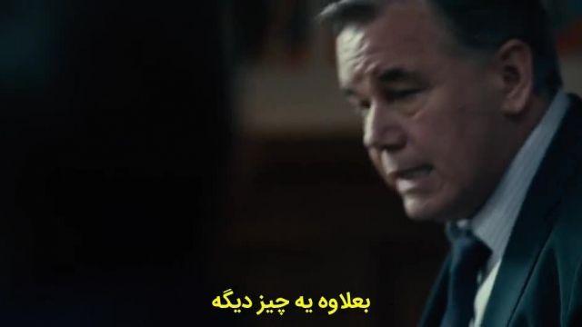 فیلم عموم 2019 زیرنویس چسبیده فارسی