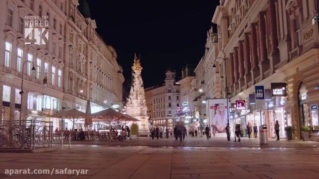 مناطق زیبای گردشگری در وین