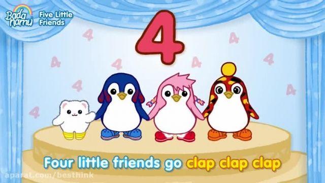 دانلود رایگان آهنگ شاد کودکانه - پنج دوست کوچک