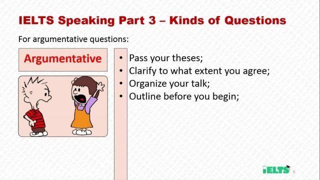 دانلود رایگان دوره کامل آموزش IELTS  اسپیکینگ -نحوه پاسخگویی به سوالات Argumenta