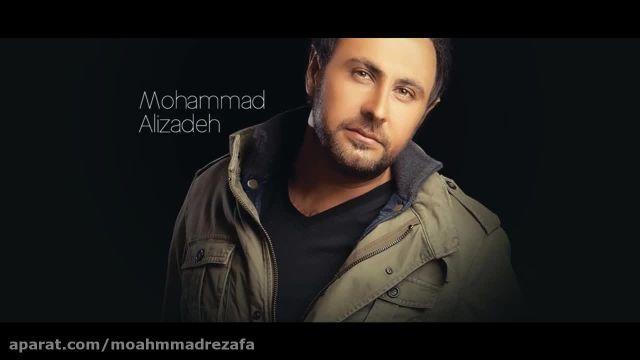 دانلود آهنگ خیلی برام عزیزه خاطرات از محمد علیزاده