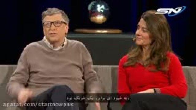 گفتگو با بیل گیتس : چرا بخشیدن ثروت ما رضایت بخش ترین کاری است که انجام داده ایم