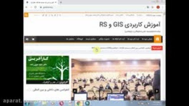 پردازش تصاویر ماهواره ای -قسمت 53-سعید جوی زاده