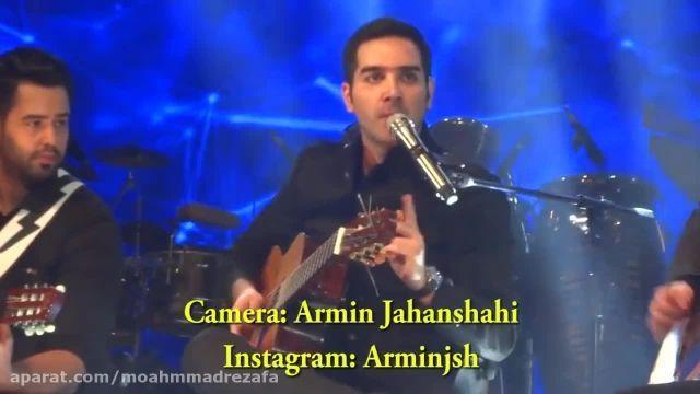 کنسرت زنده بهت قول میدم از  محسن یگانه (حجم کم)