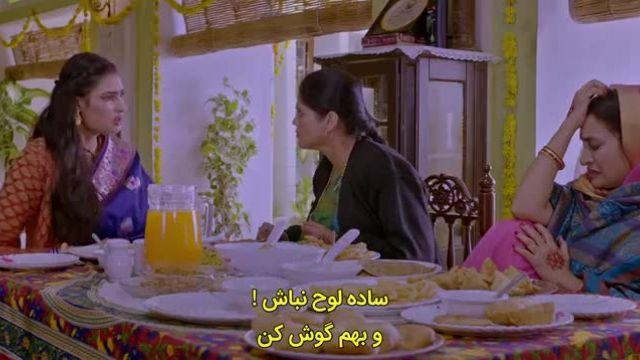 فیلم هندی شیرینی ناپایدار Motichoor Chaknachoor2019 زیرنویس چسبیده