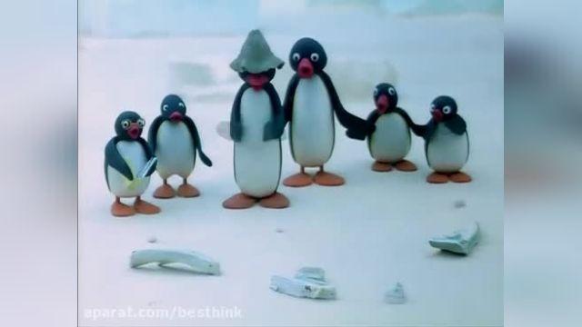 دانلود مجموعه کامل کارتون پینگو (Pingu) - چهل و نهم